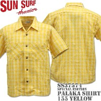 SUN SURF(サンサーフ)アロハシャツ HAWAIIAN SHIRT『WATUMULL'S SPECIAL EDITION / PALAKA SHIRT』SS37588-155 Yellow