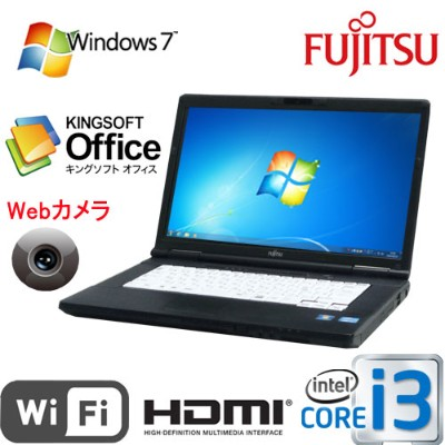 中古 ノートパソコン ノートPC Windows7Pro 64bit 15.6型HD+ HDMI Core i3 3110M(2.4GB) メモリ4GB HDD320GB DVD WPS...