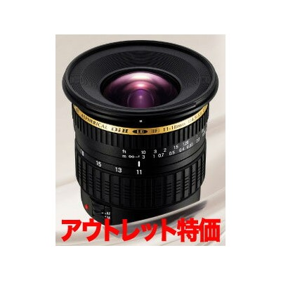 [B級品]タムロン SP AF 11-18mm F/4.5-5.6 DiII LD ASPHERICAL [IF]NikonFマウント『即納』【あす楽対応】ニコン DXマウント広角ズームレンズ...