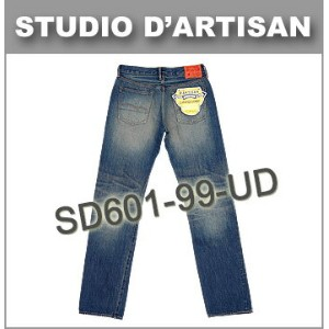 ■ STUDIO D'ARTISAN(ダルチザン) JEANS SD601-99-UD [27~36]inch 【ユーズド加工】(日本製)