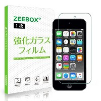 iPod touch 6(5)世代 強化ガラスフィルム Zeebox iPod touch 第6世代 / 第5世代用 液晶保護フィルム 超薄0.26mm 【硬度9H / 気泡ゼロ / 飛散防止 /...