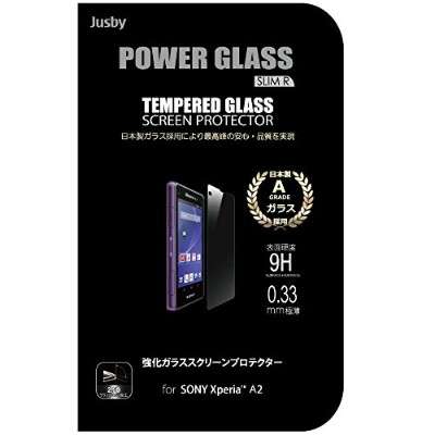 POWER GLASS 強化ガラス保護フィルム 0.33mm jusby (Xperia Z1F (SO-02F)Xperia A2 (SO-04F) / J1 compact 共通)