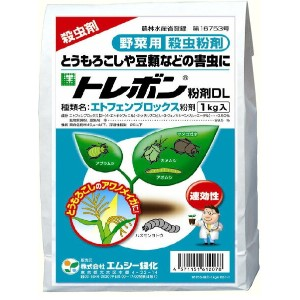 【50%off!!】エムシー緑化トレボン粉剤DL 1kg※【訳あり】