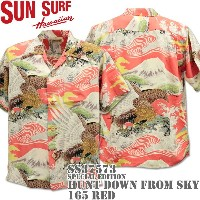 SUN SURF(サンサーフ)アロハシャツ HAWAIIAN SHIRT『SPECIAL EDITION / HUNT DOWN FROM SKY』SS37573-165 Red