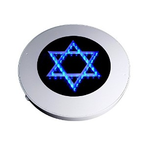 Fortune Products LB-STAR-10 Super Bright 10' Light Base-Star of David, 10 1/4' Diameter, 1' Height,...