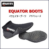 mares(マレス) EQUATOR BOOTS イクエイターブーツ アクアシューズ