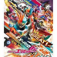 [Blu-ray] 仮面ライダーエグゼイド Blu-ray COLLECTION 2
