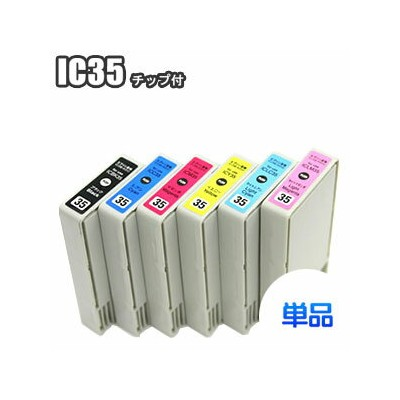 IC35 【単品】 互換インク エプソン EPSON IC6CL35 PM-A900 PM-A950 PM-D1000 プリンターインク インクカートリッジ