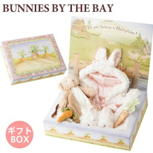 【MAX10%オフクーポン】 バニーズバイザベイ ギフトボックス Bunnies By The Bay バニーズバイザベイ オリジナルギフトボックス ラッピング 出産祝い ギフト