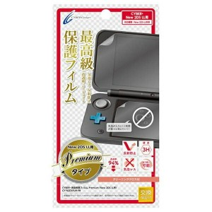 サイバーガジェット CYBER・液晶保護フィルム Premium(New 2DS LL用) CY-N2DLFLM-PR[New2DS LL]
