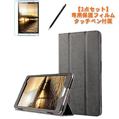 dtab d-02h docomo dtab Compact d-02H(Huawei MediaPad M2 8.0)3点セット【液晶保護フィルム&タッチペン】ドコモディータブコンパクト d...