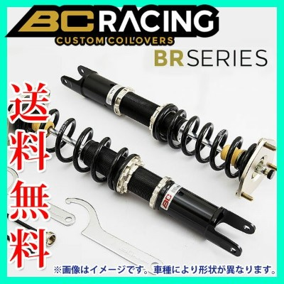 BC Racing BR Coilover Kit RS-TYPE アウディ Q7 4L AWD 2006- 品番:S-18-RS BCレーシング コイルオーバーキット 車高調