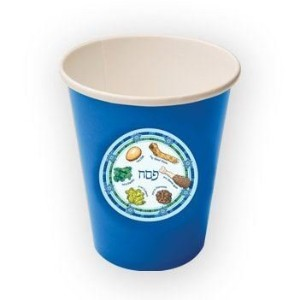 Paper Cups For Passover、使い捨てカップfor Pesach