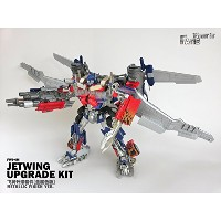 Fans Want it FWI-4M Jetwing Upgrade Kit メタル配色版 アップグレードキット [並行輸入品]