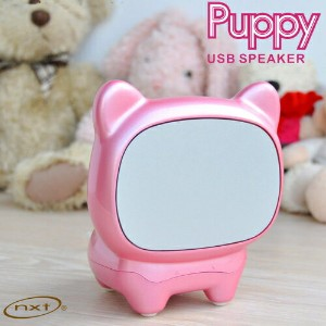 PUPPY  USB ステレオスピーカー (ピンク) 【6000円以上送料無料】 05P11Aug14 【RCP】