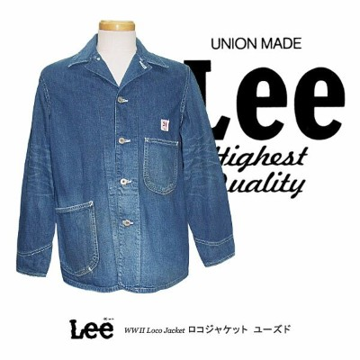 Lee RIDERS THE ARCHIVES VINTAGE MODEL COVERALL WW2 LOCO JACKET ロコジャケット 大戦モデル ユーズド 02442-146【endsale...