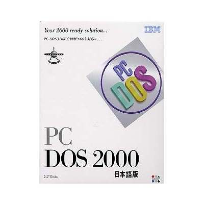IBM PC-DOS2000