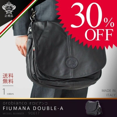 【30%OFF期間特売】OROBIANCO オロビアンコ DOTTINA-C 01 MADE IN ITALY イタリア製 ブリーフケース バッグ ビジネス バッグ 鞄 旅行かばん 通勤 通学...