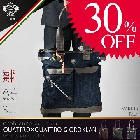 【30%OFF期間特売】【5月23日1:59までポイント10倍】OROBIANCO オロビアンコ FASTA-G OROKLAN 01 MADE IN ITALY イタリア製 ブリーフケース バッグ...