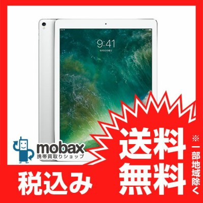 ◆ポイントUP◆【新品未開封品(未使用)】第2世代 iPad Pro 12.9インチ Wi-Fiモデル 256GB [シルバー] MP6H2J/A