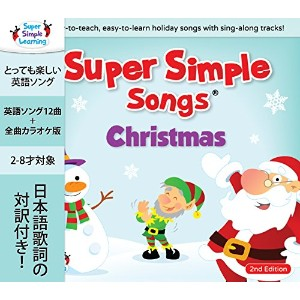 Super Simple Songs 'Themes' Series: Christmas CD