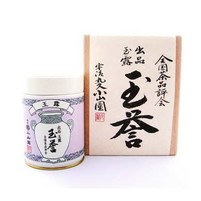 uji tea,gyokuro,tamahomare(玉誉)  90g can woodbox