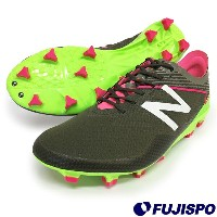 FURON PRO HG D / フューロン PRO HG D(MSFPHMP3D)ニューバランス サッカースパイク ミリタリー×ピンク【ニューバランス/New Balance】CP-N