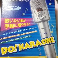Panasonic DO! KARAOKE SY-MK7A-S SDカラオケマイク (シルバー)