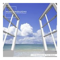 Makunouchi 119 Windows of The World【メール便可】