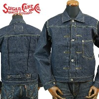 SUGAR CANEシュガーケーン デニムジャケット DENIM JACKETデニムジャケット 1stモデル SC13847/Made in U.S.A/Gジャン