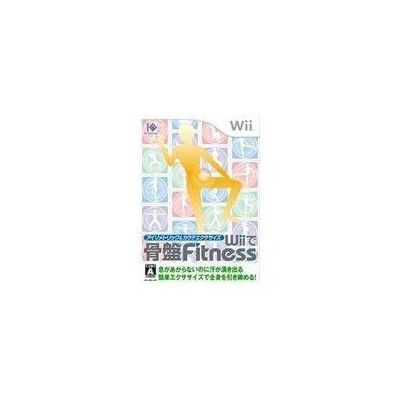 Wii アイソメトリック&カラテエクササイズ Wiiで骨盤Fitness ds-145487