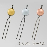 accessories collection かんざし まかろん【楽ギフ_包装】