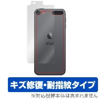 iPod touch (第6世代) 用 背面 裏面 保護フィルム OverLay Magic for iPod touch (第6世代) 背面用保護シート 【送料無料】【ポストイン指定商品】 背面...