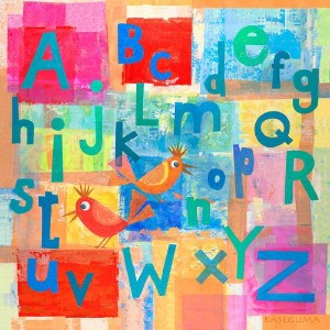 Oopsy daisy alphabet with kooky birds stretched canvas art by gale kaseguma, 21 by 21-inch by Oopsy...
