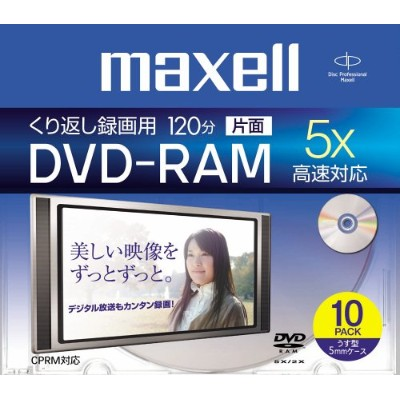 maxell 録画用DVD-RAM 120分 5倍速 10枚入り DRM120C.S1P10S.A