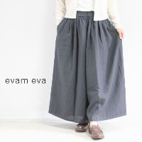 evam eva(エヴァムエヴァ) water linen gather pants 3colormade in japane173t047