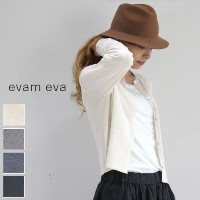evam eva(エヴァムエヴァ) cashmere linen CD 4colormade in japane173k035