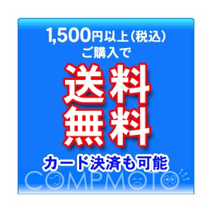 Interface ACアダプタ COP-AC1563D 取り寄せ商品
