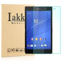 Xperia Z3 Tablet Compact ガラスフィルム Z3 Tablet フィルム 専用 8インチ Sony エクスペリア Z3 タブレット コンパクト 液晶保護フィルム...