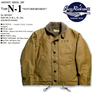 BuzzRickson's((バズリクソンズ) N-1 デッキジャケット 『N-1 DECK JACKET NAVY DEPARTMENT 40's MODEL』Made in JAPAN...