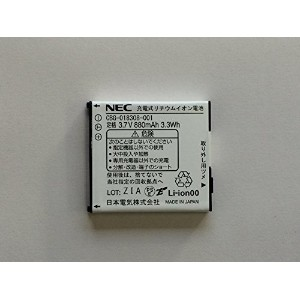 NEC 日本電気 コードレス電話機バッテリー PS8D-NW BATTERY RP CBG-018308-001 純正品