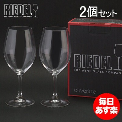 【3%OFFクーポン】Riedel リーデル ワイングラス 2個セット オヴァチュア Ouverture レッドワイン Red Wine 6408/00 新生活