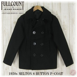 FULLCOUNT フルカウント 1950s MELTON 8BUTTON P-COAT Pコート FC-2841