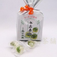 Crystal tea candy70g bag