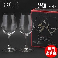 Riedel リーデル ワイングラス 2個セット オヴァチュア Ouverture ホワイトワイン White Wine 6408/05 新生活