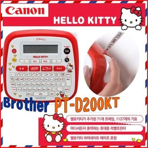 [Brother] PT-D200KT Hello Kitty Home Office Portable Labeller / Label Printer