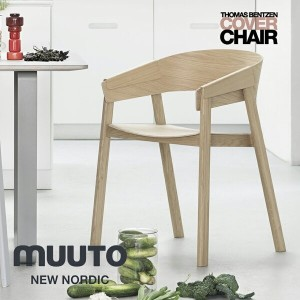 【MUUTO/ムート】COVER CHAIR/カバーチェアー椅子/チェアー/イス/スツール【コンビニ受取対応商品】【RCP】