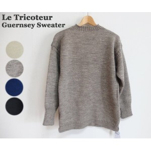 Le Tricoteur ル トリコチュール Guernsey Sweater ガンジーセーター