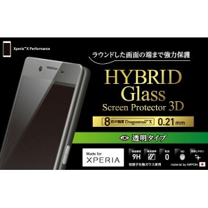 Deff HYBRID Glass Screen Protector 3D for Xperia X Performance Dragontrail-X グラファイトブラック DG...