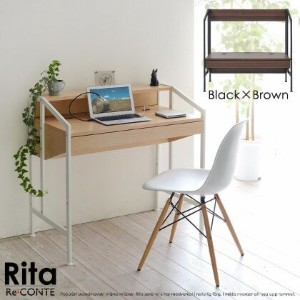 Re・conte Rita series Desk